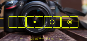 metering-modes-photography