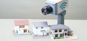 setup-remote-security-cam